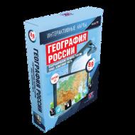 Интерактивные карты География