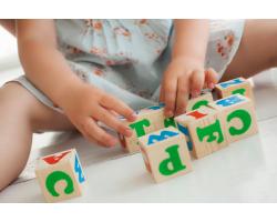 9 упражнений для дошкольников, связанных с именем