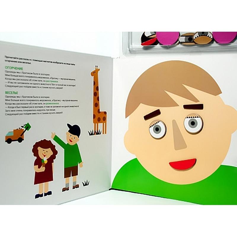 """Комплект книг-тренажёров """"Большая книга эмоций"""". Вовлекаем детей в визуализацию эмоций, придумываем истории. 4-6 лет."""