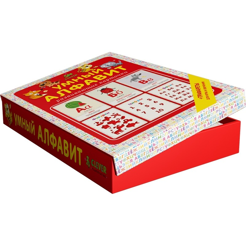 """Комплек развивающих карточек """"Умный алфавит"""". Обучение грамоте: звуки, буквы, слоги, слова. 3-5 лет."""