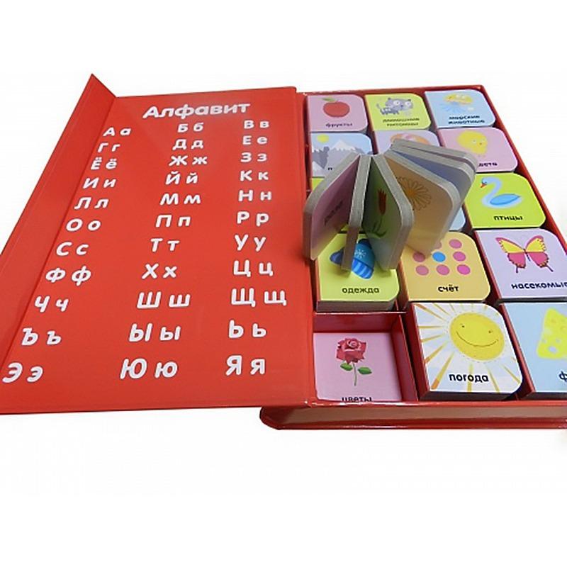 """Книжки-кубики """"Мои первые слова"""". Познаем окружающий мир, развиваем память и устную речь. 3-5 лет."""