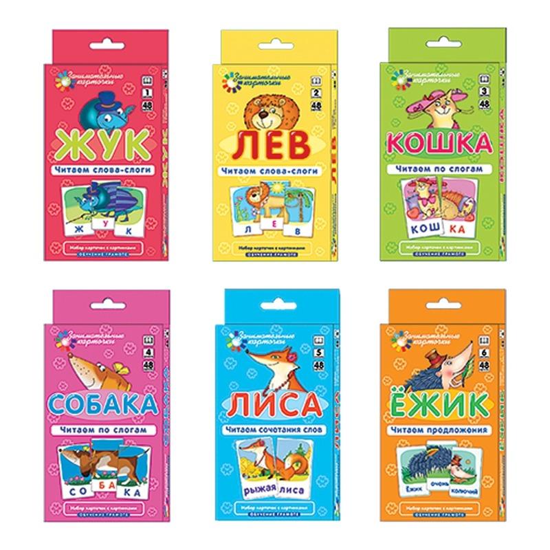 Комплект разрезных карточек для пропедевтики чтения и письма. 5-7 лет.