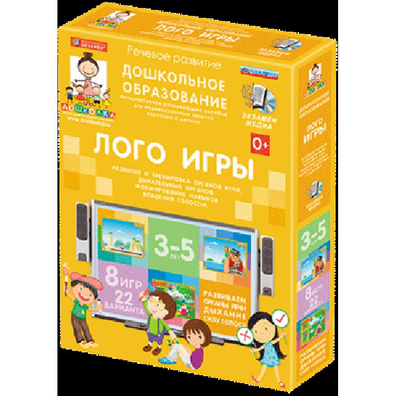 Развивающее пособие Дошкольное образование. Лого игры