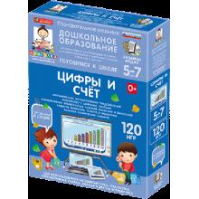Развивающее пособие Дошкольное образование. Готовимся к школе. Цифры и счет