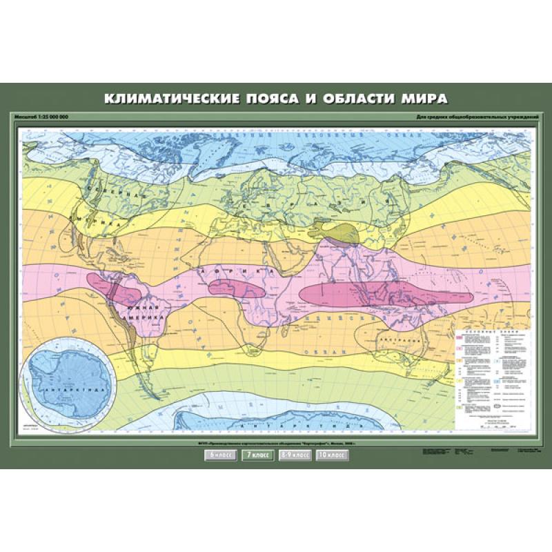 К-0700 Комплект настенных учебных карт. География 7 класс