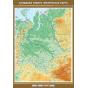 К-0800 Комплект настенных учебных карт. География 8-9 класс