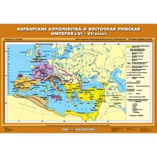 К-2600  Комплект настенных учебных карт. История Средних веков 6 класс