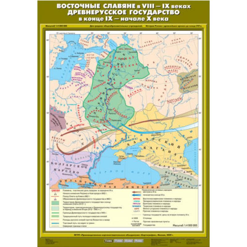 К-1600 Комплект настенных учебных карт. История России. 6 класс
