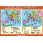 К-2700 Комплект настенных учебных карт. История Нового времени XVI-XVIII вв. 7 класс