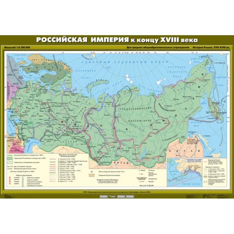 К-1700 Комплект настенных учебных карт. История России. 7 класс