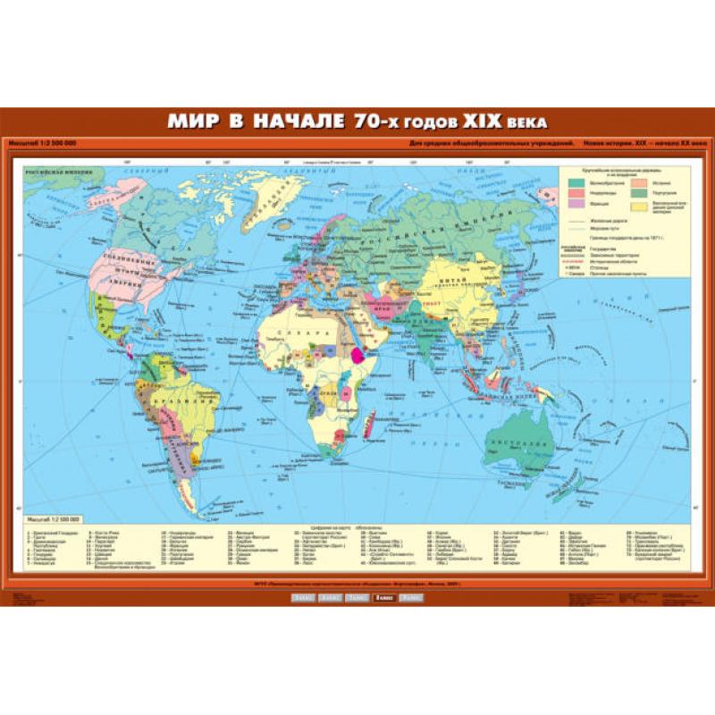 К-2800 Комплект настенных учебных карт. История Нового времени конца ХIХ-ХХ вв. 8 класс