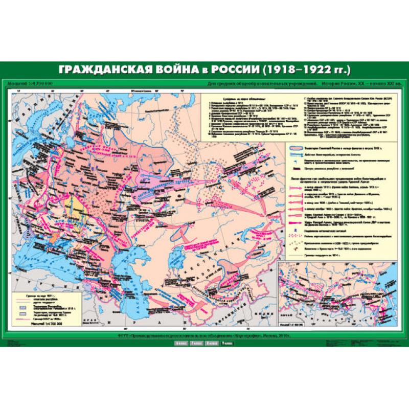 К-1900 Комплект настенных учебных карт. История России. 9 класс