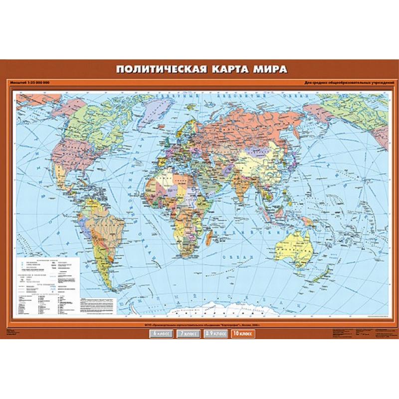 КР-0001 - Политическая карта мира