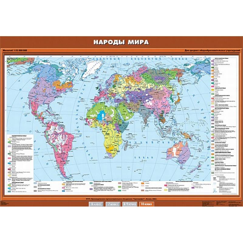 К-0002 - Народы мира