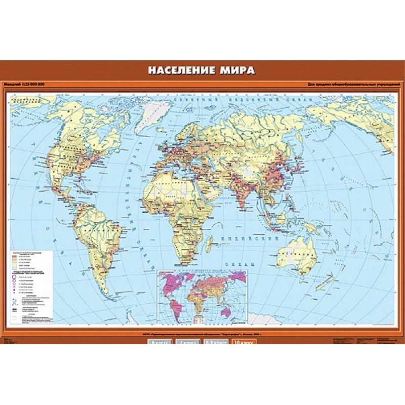 КР-0007 - Население мира