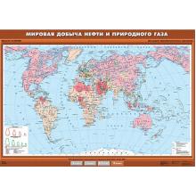 КР-0012 - Мировая добыча нефти и природного газа