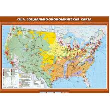К-0019 - США. Социально-экономическая карта