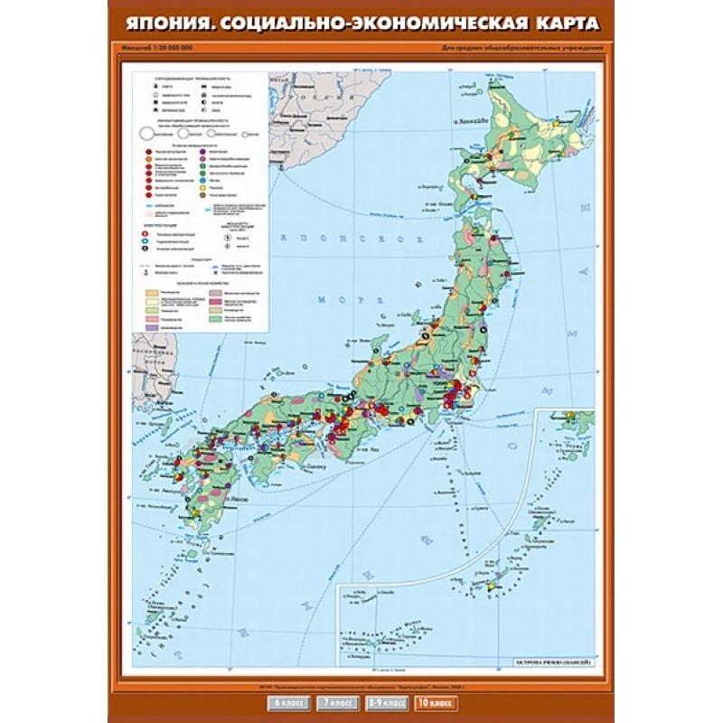 К-0020 - Япония. Социально-экономическая карта