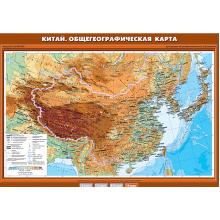 К-0021 - Китай. Общегеографическая карта