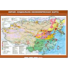 К-0022 - Китай. Социально-экономическая карта