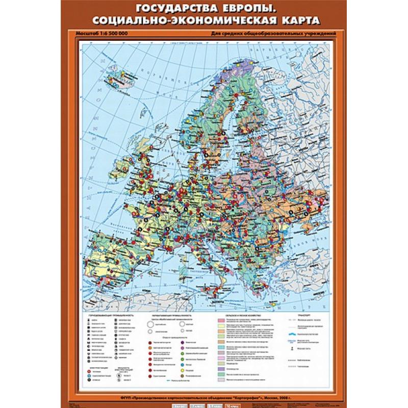 КР-0023 - Государства Зарубежной Европы. Социально-экономическая карта