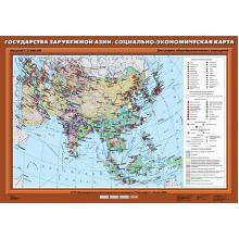КР-0024 - Государства Зарубежной Азии. Социально-экономическая карта