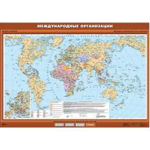 КР-0028 - Международные организации