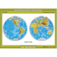 K-0601 - Физическая карта полушарий