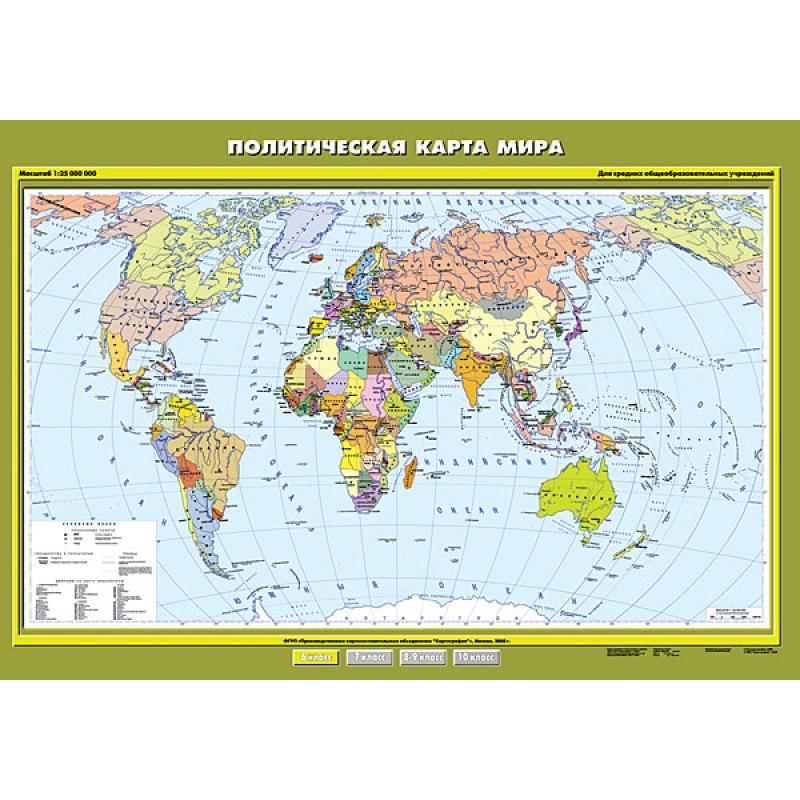 K-0602 - Политическая карта мира