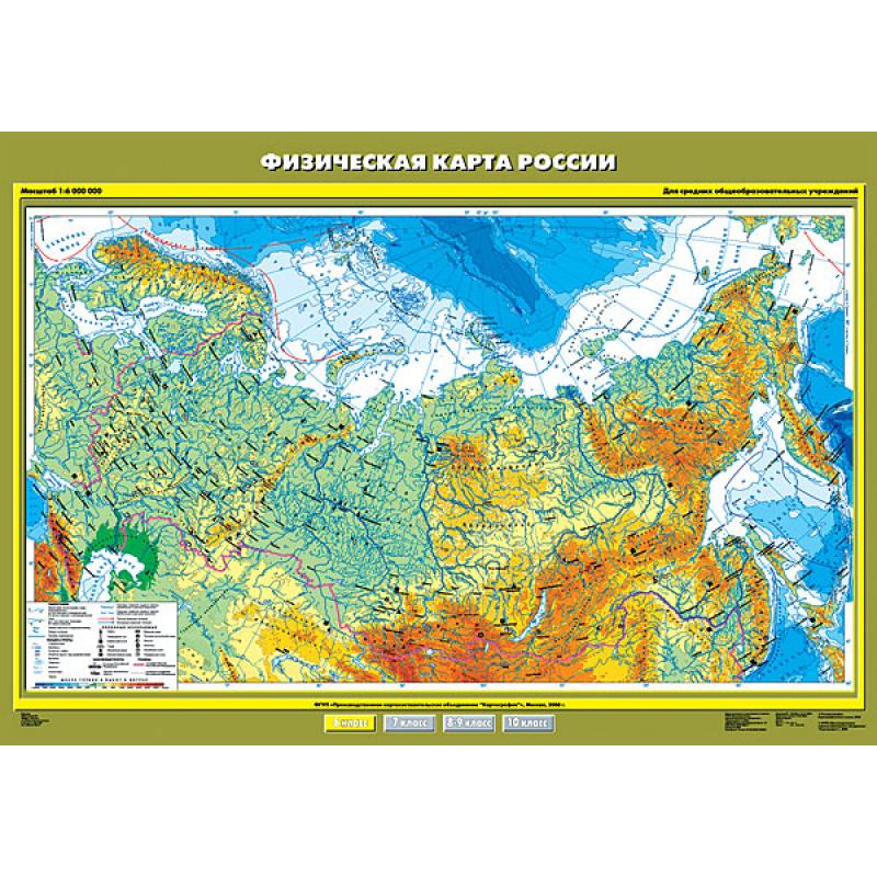КР-0605 - Физическая карта России