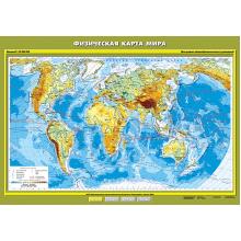 К-0606 - Физическая карта мира
