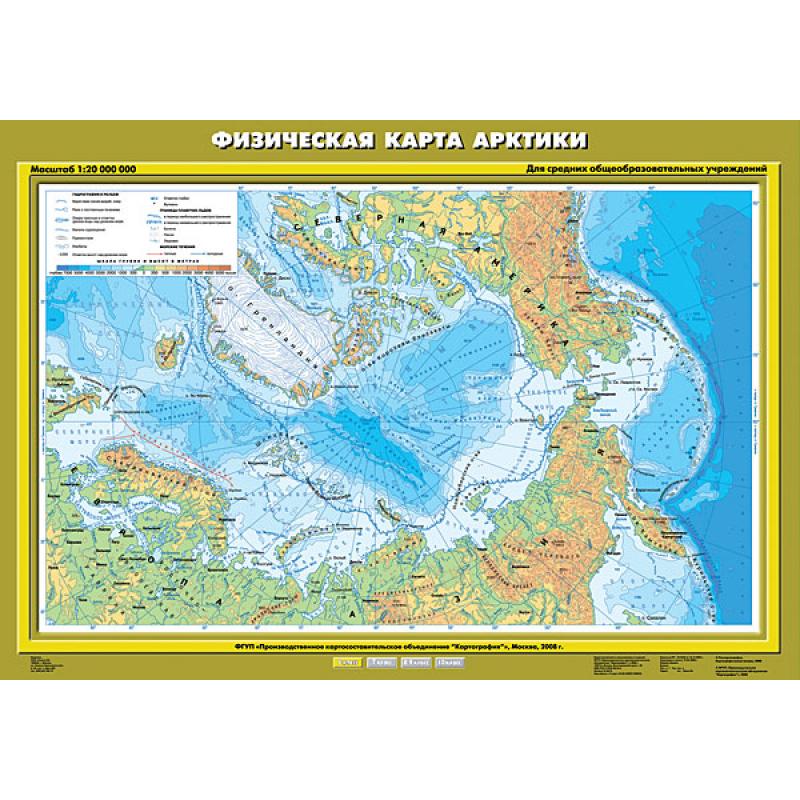 К-0610 - Физическая карта Арктики