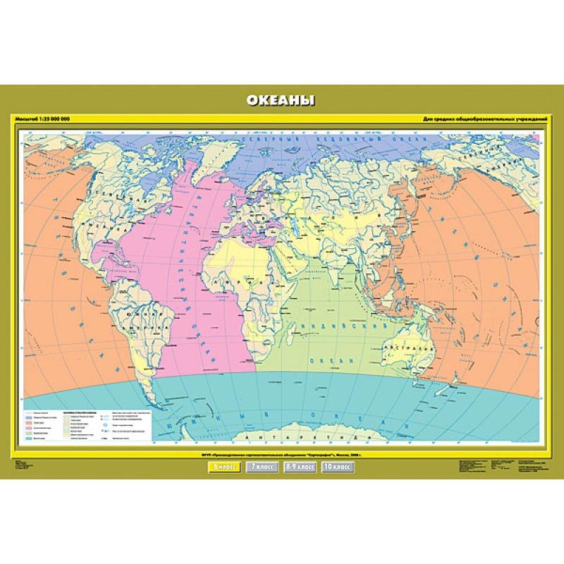 К-0611 - Океаны
