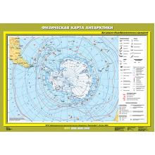 К-0612 - Физическая карта Антарктики