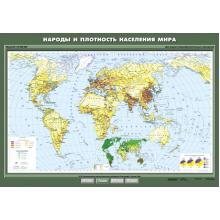 К-0703 - Народы и плотность населения мира