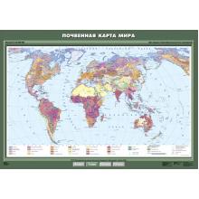 К-0708 - Почвенная карта мира