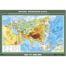 К-0712 - Евразия. Физическая карта