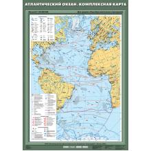 КР-0715 - Атлантический океан. Комплексная карта
