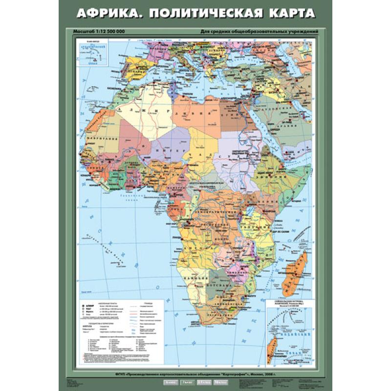 КР-0717 - Африка. Политическая карта