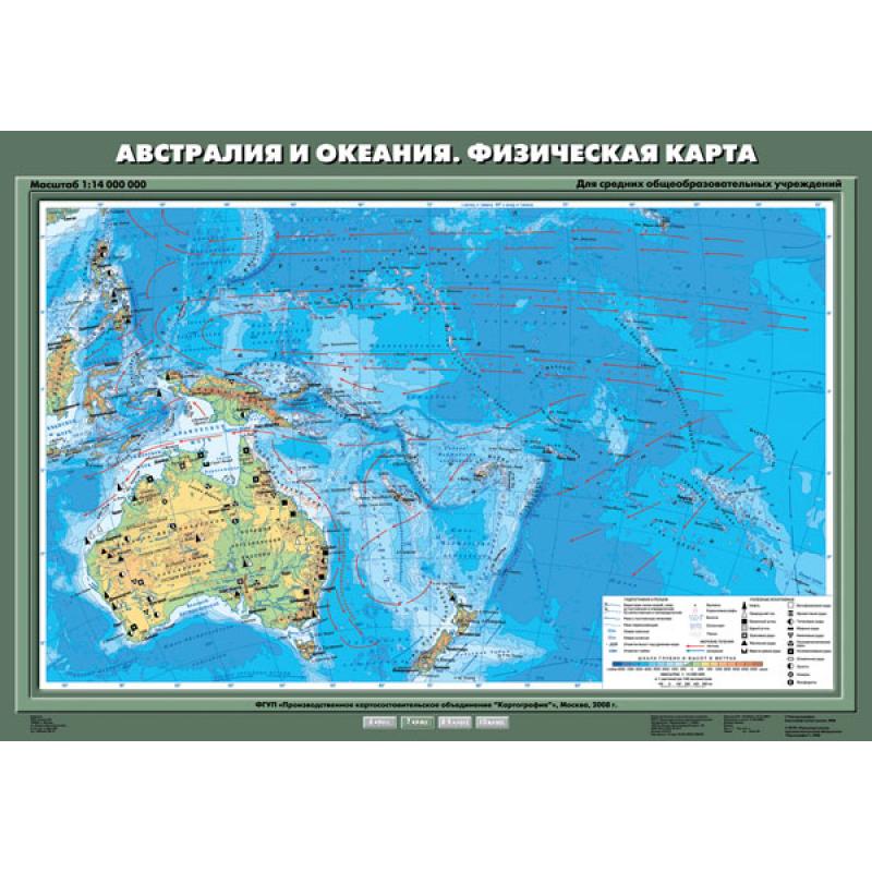 К-0718 - Австралия и Океания. Физическая карта