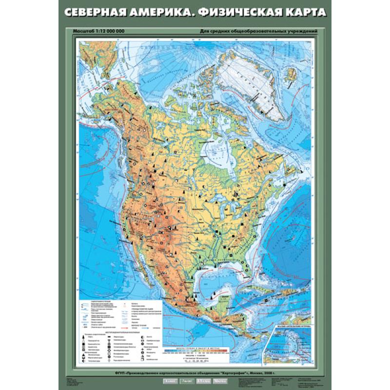 К-0720 - Северная Америка. Физическая карта