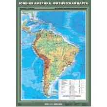 К-0722 - Южная Америка. Физическая карта