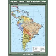 К-0723 - Южная Америка. Политическая карта