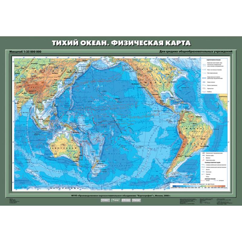 К-0727 - Тихий океан.Физическая карта
