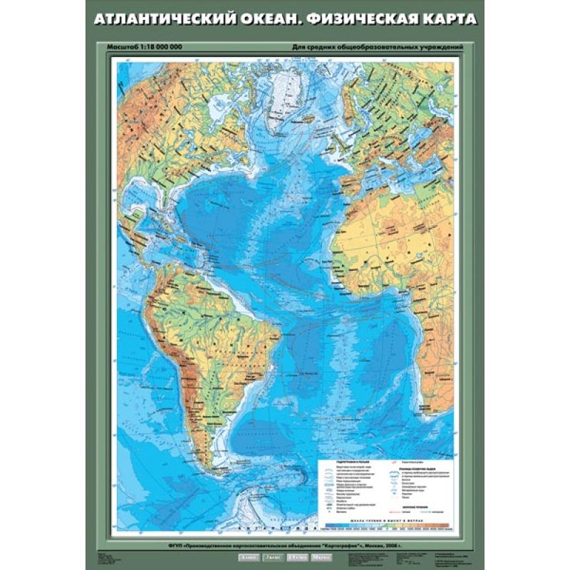 К-0728 - Атлантический океан. Физическая карта