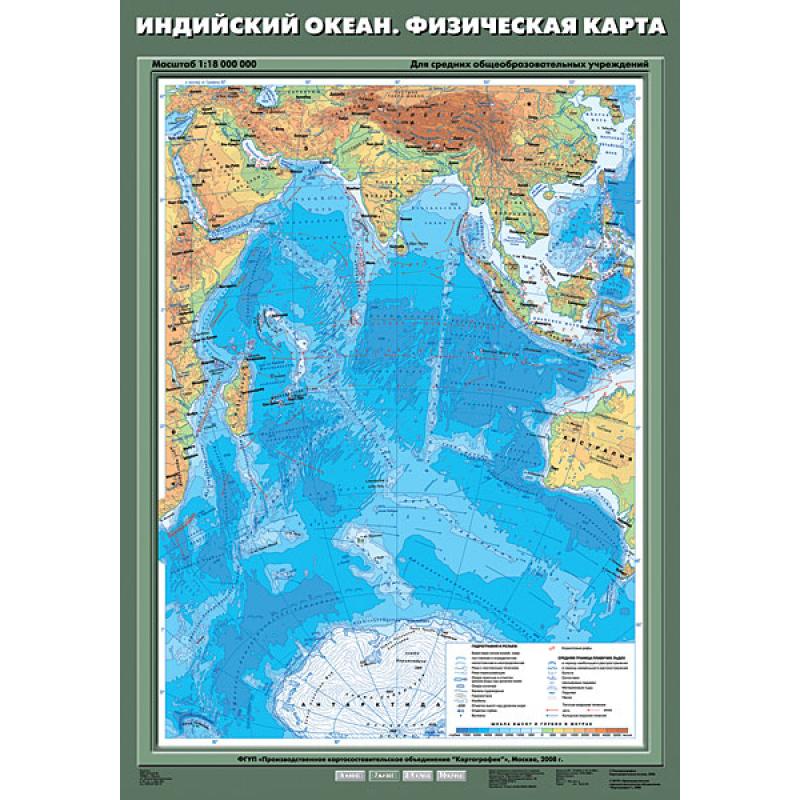 К-0729 - Индийский океан.Физическая карта