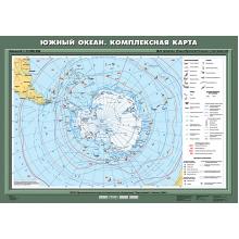 К-0730 - Южный океан. Комплексная карта.