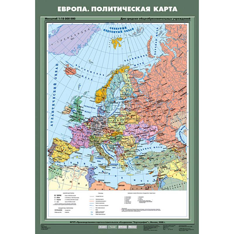 КР-0735 - Европа.Политическая карта