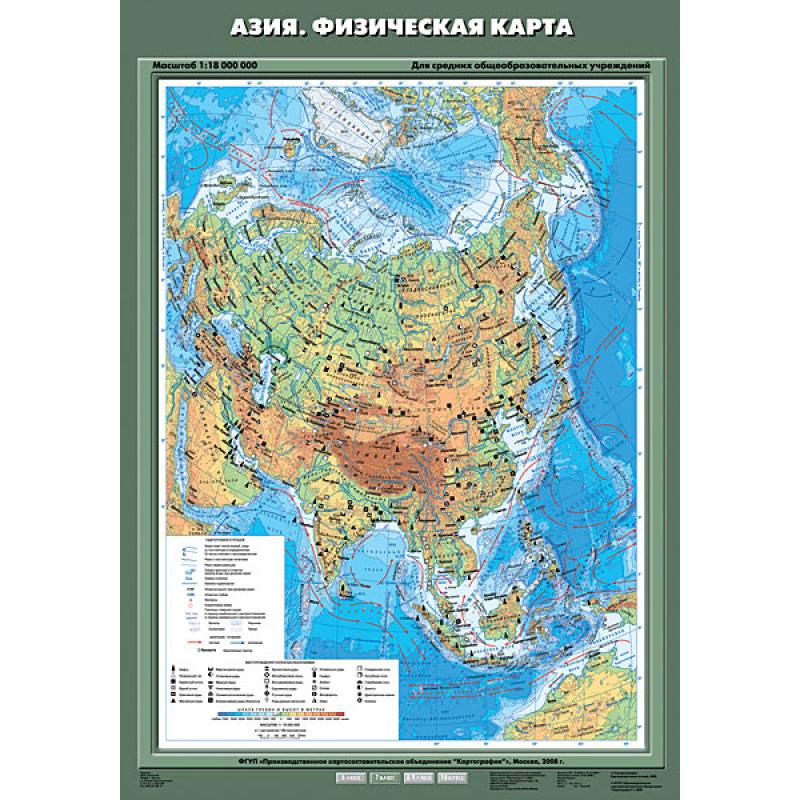К-0736 - Азия. Физическая карта