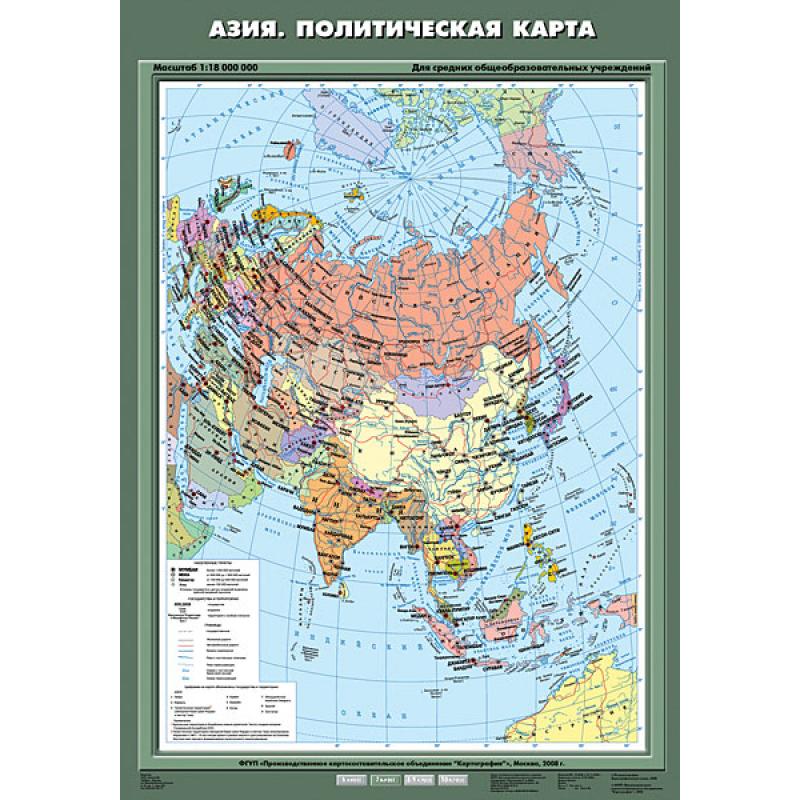 КР-0737 - Азия. Политическая карта